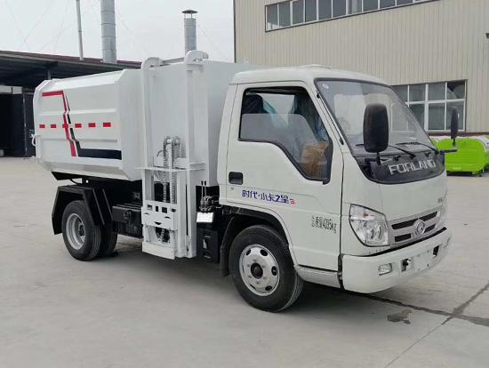 福田2850挂桶车