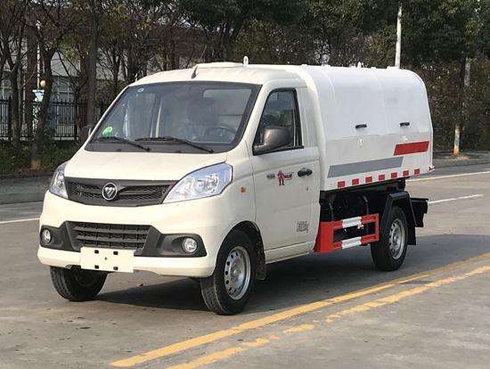 福田祥菱密封垃圾车